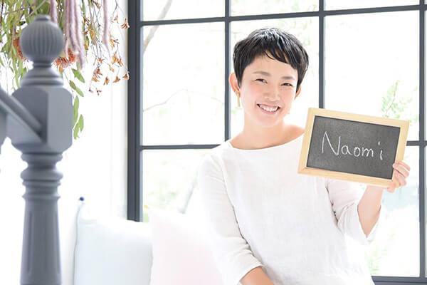 Naomi Sadasue
